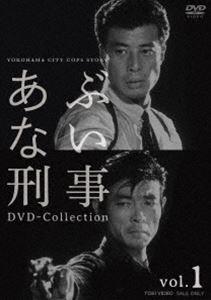 [DVD] あぶない刑事 DVD Collection VOL.1