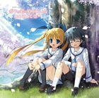 yozuca* / PCゲーム+オリジナルアニメ T.P.さくら〜タイムパラディンさくら〜 ED主題歌: ボクは君のそばにいる [CD]