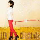[CD] 家入レオ/チョコレート(完全生産限定盤A)
