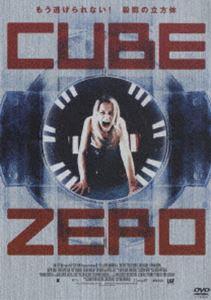 [DVD] CUBE ZERO