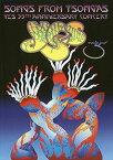[Blu-ray] イエス35周年コンサート〜ソングス・フロム・ツォンガス&ライヴ・イン・ルガーノ〜エクステンデッド・エディション【BLU-RAY/CD3枚組】