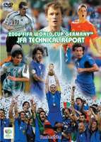 【25%OFF】[DVD] 2006FIFA ワールドカップドイツ オフィシャルライセンスDVD JFAテクニカルレポ...