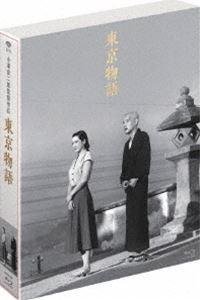 小津安二郎生誕110年・ニューデジタルリマスター 東京物語 [Blu-ray]