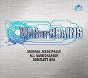 (ゲーム・ミュージック) WAR OF BRAINS・オリジナルサウンドトラック ALL GAME CHANGER・COMPLETE BOX(期間限定生産盤) [CD]