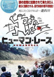 [DVD] ヒューマン・レース