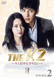 [DVD] THE K2 〜キミだけを守りたい〜 DVD-BOX2