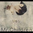 Mr.Children / しるし [CD]