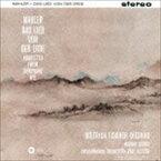 [CD] パウル・クレツキ(cond)/CLASSIC名盤 999 BEST & MORE 第1期::マーラー:交響曲≪大地の歌≫ 交響曲 第5番〜アダージェット