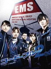 【25%OFF】[DVD] コード・ブルー ドクターヘリ緊急救命 The2nd season DVD-BOX