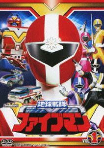 地球戦隊ファイブマン VOL.1 [DVD]