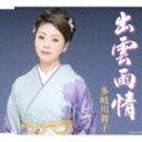 多岐川舞子 - 明石海峡