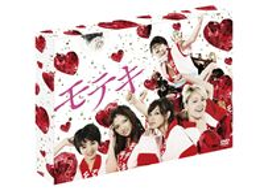【25%OFF】[DVD] モテキ DVD-BOX