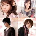 GARNET CROW / GOODBYE LONELY〜Bside collection〜(通常盤 ...