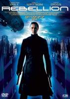 [DVD] リベリオン -反逆者-