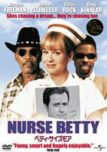 [DVD] ベティ・サイズモア