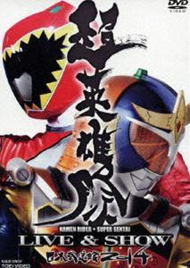 [DVD] 超英雄祭 KAMEN RIDER×SUPER SENTAI LIVE&SHOW 2014