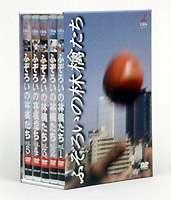 [DVD] ふぞろいの林檎たち 5巻セット