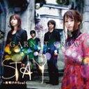 GARNET CROW / STAY 〜夜明けのSoul〜(初回限定盤B) [CD]