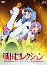 【ミュージック・フェスタ 2012'】[DVD] 戦国コレクション Vol.03