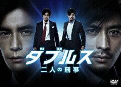 [DVD] ダブルス〜二人の刑事 DVD-BOX