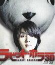 【27%OFF】[Blu-ray] ラビット・ホラー 3D