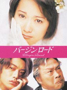 [DVD] バージンロード DVD BOX