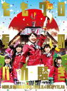 [DVD] ももクロ夏のバカ騒ぎ WORLD SUMMER DIVE 2013.8.4 日産スタジアム大会 LIVE DVD