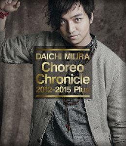 三浦大知/Choreo Chronicle 2012-2015 Plus [Blu-ray]