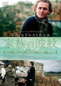 [DVD] 家族の波紋