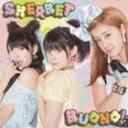 [CD] BUONO!/SHERBET(初回生産限定盤/CD+DVD)