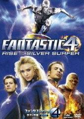 [DVD] ファンタスティック・フォー:銀河の危機 <特別編>