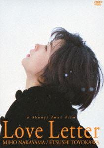 [DVD] Love Letter