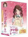【27%OFF】[Blu-ray] アマガミSS 5 中多紗江 上巻(初回限定生産)