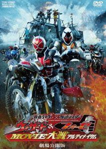 Kamen Rider wizard DVD MOVIE DVD