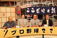 [DVD] プロ野球ここだけの話 オールスターゲーム名場面秘話