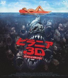 【27%OFF】[Blu-ray](初回仕様) ピラニア3D コンプリート・エディション <2枚組>