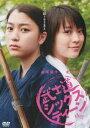 【25%OFF】[DVD] 武士道シックスティーン