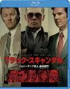 [Blu-ray] ブラック・スキャンダル ブルーレイ&DVDセット(初回限定生産)