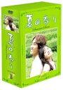 【25%OFF】[DVD] 夏の香り DVD-BOX2