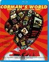 コーマン帝国 [Blu-ray]