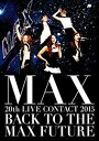 [DVD] MAX 20th LIVE CONTACT 2015 BACK TO THE MA…