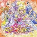 [CD] ドキドキ!プリキュア 主題歌シングル(CD+DVD)