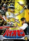 [DVD] 超電子 バイオマン Vol.4