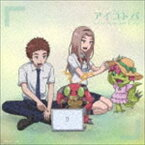 [CD] 宮崎歩&AiM/アイコトバ(Type-C)