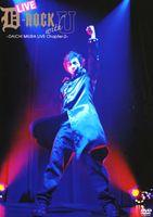 [DVD] 三浦大知/LIVE D-ROCK with U〜DAICHI MIURA LIVE Chapter-2〜