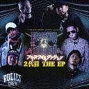2代目モンスター / フリースタイルダンジョン 2代目 THE EP [CD]