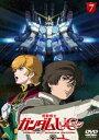 [DVD] 機動戦士ガンダムUC 7