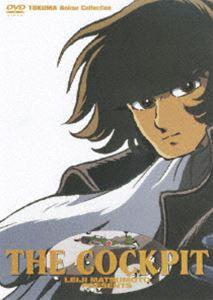 オリジナルアニメ, その他 TOKUMA Anime Collection DVD
