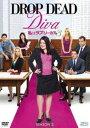 【DVD】私はラブ・リーガル DROP DEAD Diva シーズン3 DVD-BOX