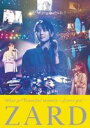 ZARD What a beautiful memory〜forever you〜 [DVD]
